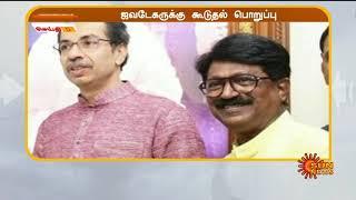 விரைவுச் செய்திகள்   Tamil News Today   Today News   Sun News