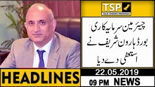 Headlines   9:00 PM   22 May 2019   TSP