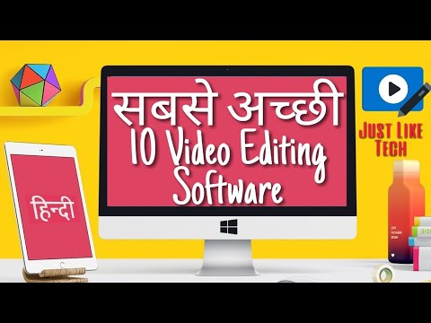 Top 10 Best Video Editing Software for Windows & macOS - Hindi