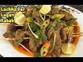 Unique Lachha Dar Lagan Kabab /Totally Different Method Must Watch /Mughlai Dish By Yasmin's Cooking