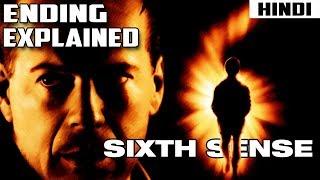 The Sixth Sense (1999) Ending Explained