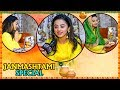 Helly Shah SPECIAL Janmashtami Celebrations Sufiyana Pyaar Mera EXCLUSIVE