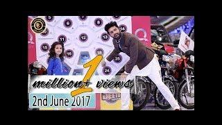 Jeeto Pakistan - 2nd June 2017 -  Fahad Mustafa - Top Pakistani Show