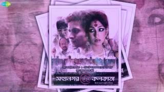 Ei To Aami (2) | Mahanagar@Kolkata | Bengali Movie Song | Rupam Islam