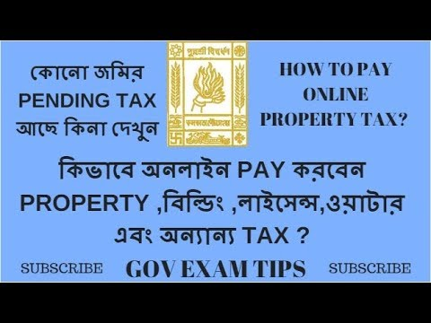 KMC PROPERTY ,BUILDING,LICENSE,WATER ,AREA AND OTHER TAXES PAY ONLINE