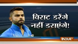 Cricket Ki Baat: Virat Kohli