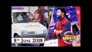 Jeeto Pakistan - Special Guest : Vasay Chaudhry - 8th June 2018 - ARY Digital Show
