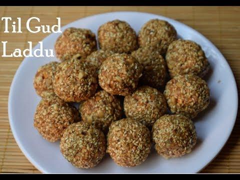 Til Ladoo  Sankrati Special Recipe  Tilkut Recipe  Til Laddu Til Gud Laddu Sesame laddu Til Ke Laddu