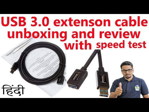 Hindi || USB 3.0 extension cable unboxing and review