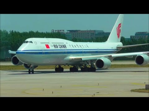 Planespotting at Beijing Capital Int'l Airport, PEK 2017