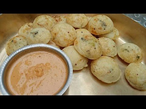 Instent rava paddu recipe/ರವ ಪಡ್ಡು/suji appe recipe/gondpongalu in kannada/rava paniyaram recipe