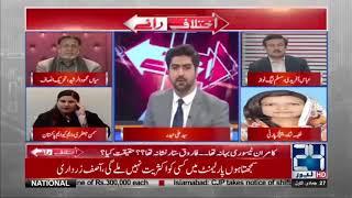 MQM leader Saman Jafri lashes out on Pervaiz Rasheed