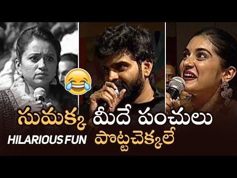 Actor Sree Vishnu Hits and Flops Telugu Movies List