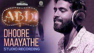 Dhoore Maayathe   Studio Recording   Abhi Malayalam Short film   Aswin PS   Hari Prasad  