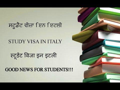 Italian student Visa | Rara Immigration | HINDI |PUNJABI
