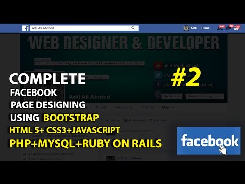 how to create facebook page using Bootstrap,Html 5 and css3-Header #2