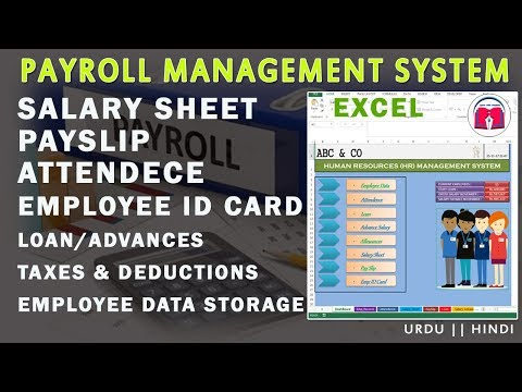 How to make Payroll || Salary Sheet Payslip || ID Card || Attendance HR Management System in Excel