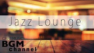 CAFE MUSIC - JAZZ & BOSSA NOVA MUSIC - Relaxing Music For Study, Work - Saxophone
