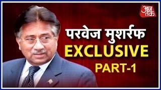 Pervez Musharraf Exclusive On Aaj Tak Over Kulbhushan Jadhav