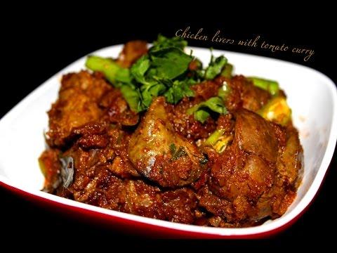 Spicy chicken liver-tomato recipe