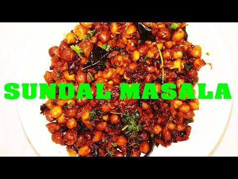Sundal Masala in tamil/Channa Masala  Recipe /channa Gravy/how to make sundal masala.,