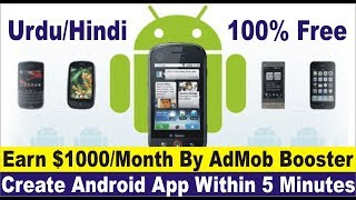 How to create Android App within 5 Minutes Free | $1000 Per Month By AdMob Booster | Jugari Baba