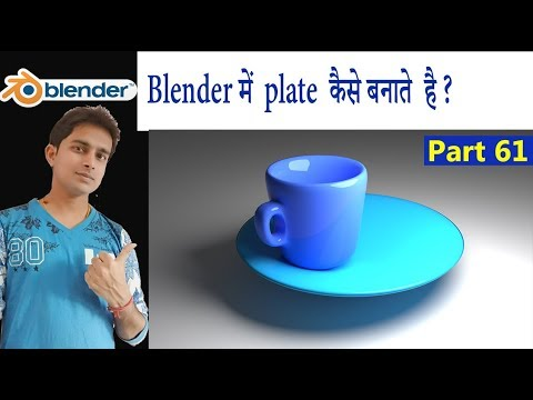 How to Make plate in Blender 3D Animation Part 61 in Hindi