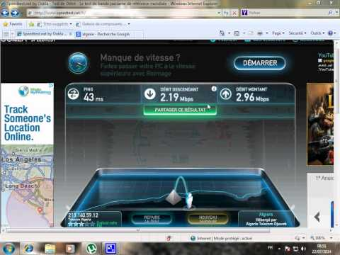 سرعة الجيل الثالث على جهاز الكمبيوتر الجزائر
