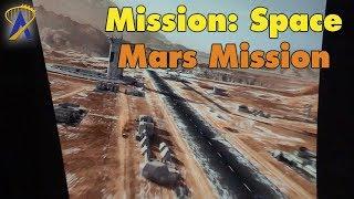 Updated Mission: Space Orange ride-through at Epcot, Walt Disney World