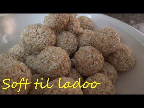HOW TO MAKE SOFT TIL LADOO | SEASAME SEED LADOO | MAKAR SANKRANT SPECIAL