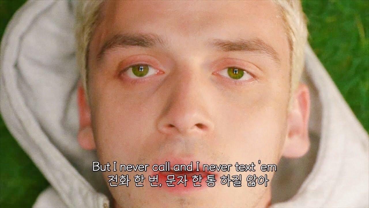 Lauv - Modern Loneliness [가사/해석/자막/lyrics]