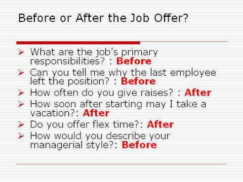 Should You Ask These Questions Before or After Your Job Offer