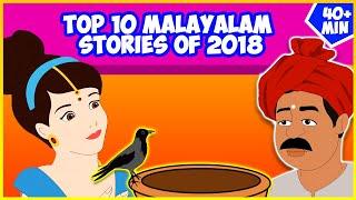 Malayalam Story for Children - മാന്ത്രിക കഥകൾ | Magical