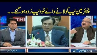 The Reporters | Sabir Shakir | ARYNews | 18 September 2019