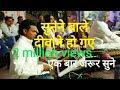 Download  Rahul pad player jhansi MP3,3GP,MP4