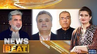 Chief Justice Ka Mission kya? | News Beat | Paras Jahanzeb | SAMAA TV | 21 JAN 2018