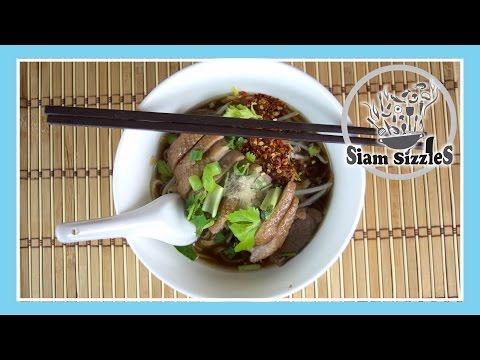 Thai Duck Noodle Soup Recipe (Kuay Teaw Ped Toon)