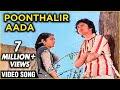 Poonthalir Aada Panneer Pushpangal Tamil Song Ilaiyaraaja