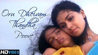 Kannathil Muthamittal Tamil Movie Songs | Oru Dheivam Thandha Poove Song | Mani Ratnam | AR Rahman