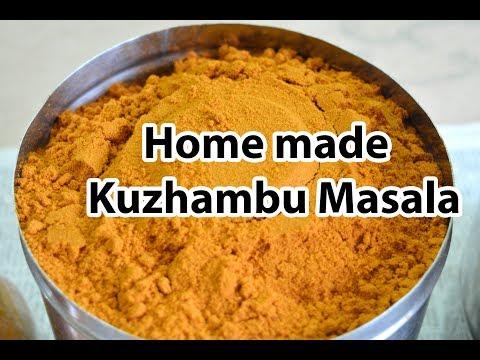 Homemade Curry Powder | குழம்பு மிளகாய்தூள் | Kuzhambu milagai thool
