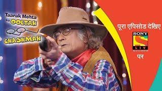 Taarak Mehta Ka Ooltah Chashmah - तारक मेहता - Ep 2823 - 20th September, 2019