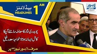 01 AM Headlines Lahore News HD - 15 June 2018