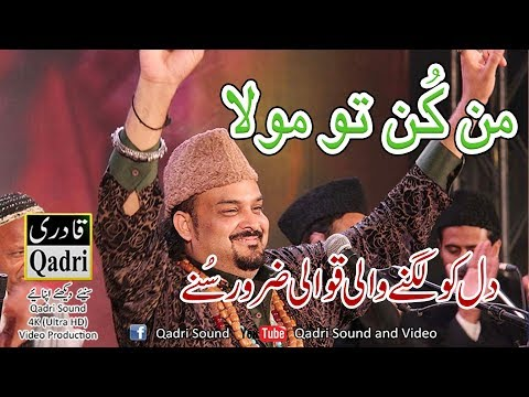 Xxx Mp4 Manqabat E Mola Ali R A By Amjad Ali Sabri Qawal In Urs Mubarak Manser Sharif 2015 3gp Sex