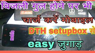 How to Install Free GShare Server in Starsat Hyper 2000 HD Complete