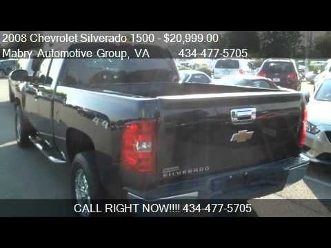2008 Chevrolet Silverado 1500 Work Truck - for sale in Fores
