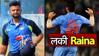 Suresh Raina Involved In The 5th Wicket of Both Bhuvi & Chahal | Sports Tak
