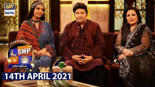 GMP | Shaan-e-Suhoor With Umer Sharif & Deeba Begum | Nida Yasir | 14th April 2021