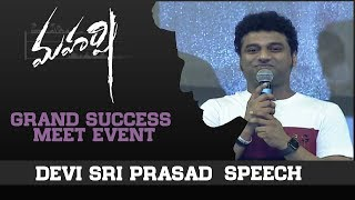 Devi Sri Prasad Speech - Maharshi Grand Success Meet Event