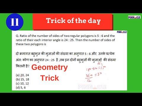 trick of the day part 11 I  Math I Geometry I ssc cgl preparation 2017