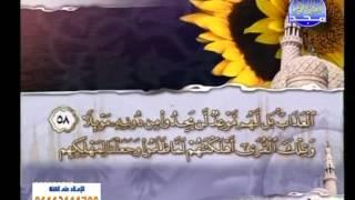 Al-Majd3 I قراءات منوعة من قناة المجد للقران الكريم